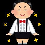 入園式スーツの選び方!男の子はレンタルがオススメ!【まとめ】