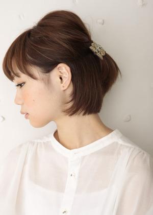 trendzatugaku.com