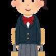 schoolgirl1_kiritsu