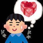 ホワイトデーのお返し【高校生編】本命と義理(友達)の金額相場や人気ランキング!