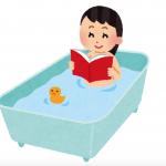 半身浴で効果的なダイエット!最適な入浴時間や高効果は昼夜どっち?