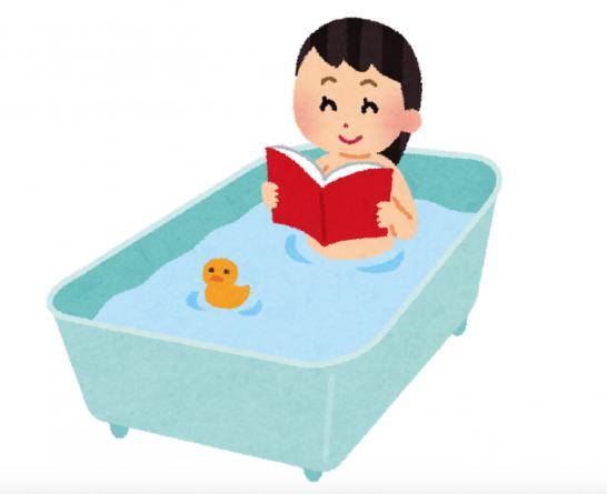 消費 半身 カロリー 浴 半身浴はダイエットに最適?半身浴の消費カロリーとより効果的な入浴方法