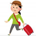 旅行便利グッズ一覧・女性が忘れがちな持ち物や助かる便利グッズは?