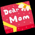 母の日の花以外のプレゼント選びはコレ!喜ばれる渡し方のコツとは?