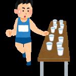 東京マラソンで走った後はシャワーを浴びてサッパリしたいアナタへ!