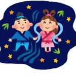七夕の折り紙飾り!織姫を簡単かわいく親子で楽しく作っちゃおう!