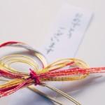 結婚式ご祝儀の相場 /上司や部下へは役職によっても違う?