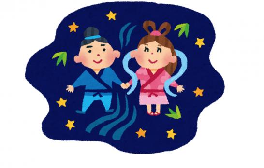すべての折り紙 夏の折り紙 簡単 : 七夕の折り紙飾り!織姫を簡単 ...