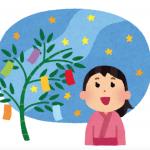 七夕の折り紙飾りの作り方リスト!子供の楽しい思い出作りにどうぞ!