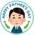 父の日のプレゼントを手作り♪子供でも簡単な秘策の作り方はコレ!
