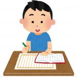 読書感想文の書き方コツ!最短最速でまとめられる法則とは?