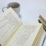 読書感想文!中学生におすすめな本はコレ!読みやすく書きやすい本を特別紹介中