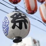 平塚七夕まつり2016の日程や見どころは?穴場スポットや混雑状況は?