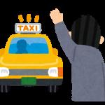 幕張メッセから周辺ホテルまでの最安タクシー料金一覧表はココ!♪