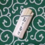 おてもと(箸袋)の漢字での書き方はどう書く?正しい書き方はコレ!