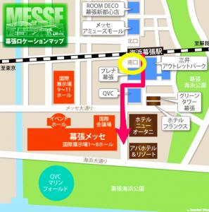 makuharimesse-map-ikikata